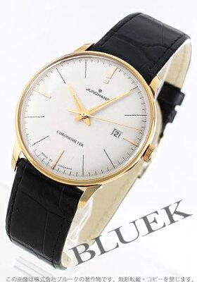 ユンハンス マイスター アリゲーターレザー 腕時計 メンズ JUNGHANS 027/7333.00