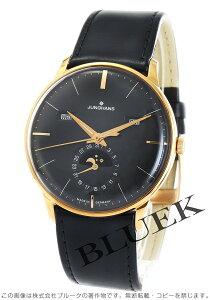 ユンハンス JUNGHANS 腕時計 マイスター カレンダー メンズ 027/7504.01