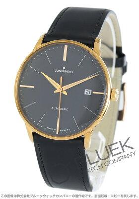 ユンハンス マイスター クラシック 腕時計 メンズ JUNGHANS 027/7513.00