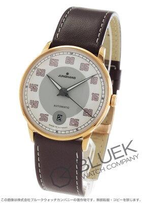 ユンハンス JUNGHANS 腕時計 マイスター ドライバー メンズ 027/7710.00