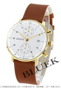 ユンハンス JUNGHANS 腕時計 マックスビル メンズ 027/7800.00