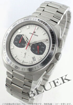 ユンハンス 1972 クロノスコープ クロノグラフ 腕時計 メンズ JUNGHANS 041/4262.44