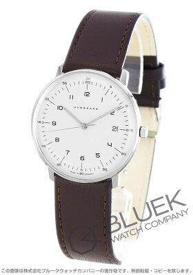 ユンハンス JUNGHANS 腕時計 マックスビル メンズ 041/4461.00
