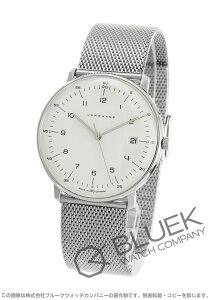 ユンハンス JUNGHANS 腕時計 マックスビル メンズ 041/4461.00M