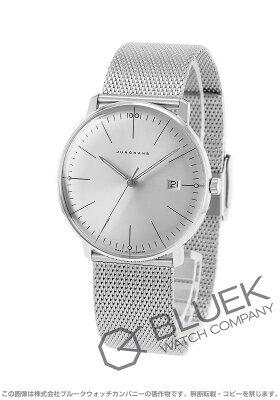 ユンハンス JUNGHANS 腕時計 マックスビル メンズ 041/4463.44