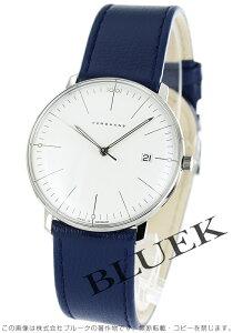 ユンハンス JUNGHANS 腕時計 マックスビル メンズ 041/4464.00