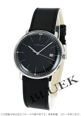 ユンハンス JUNGHANS 腕時計 マックスビル メンズ 041/4465.00