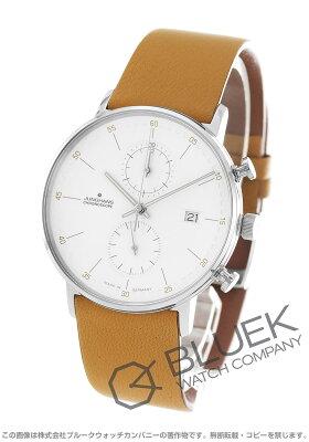 ユンハンス フォームC クロノグラフ 腕時計 メンズ JUNGHANS 041/4774.00
