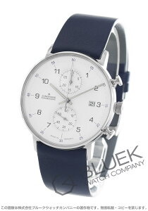 ユンハンス JUNGHANS 腕時計 フォームC メンズ 041/4775.00