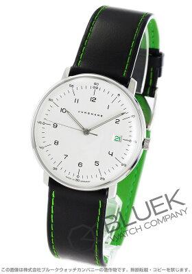 ユンハンス マックスビル エディション2018 腕時計 メンズ JUNGHANS 041/4811.00