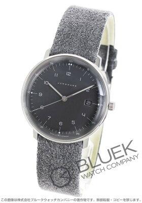 ユンハンス マックスビル 腕時計 メンズ JUNGHANS 041/4818.00
