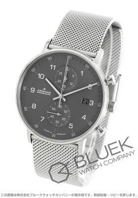 ユンハンス フォームC クロノグラフ 腕時計 メンズ JUNGHANS 041/4877.44