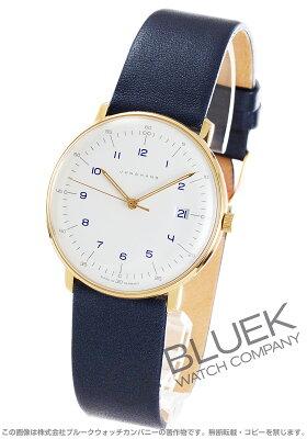 ユンハンス マックスビル 腕時計 メンズ JUNGHANS 041/7849.00
