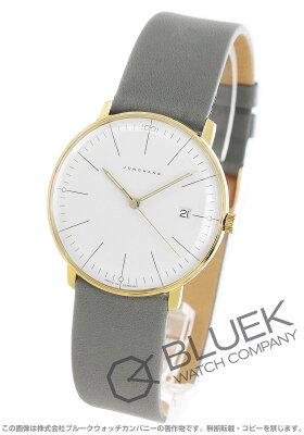 ユンハンス マックスビル クオーツ 腕時計 メンズ JUNGHANS 041/7857.00