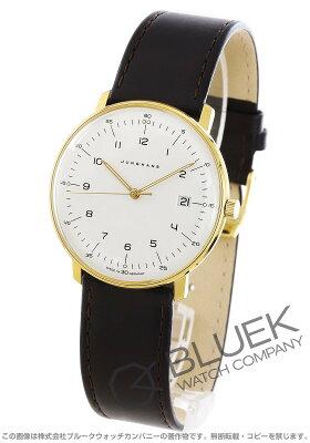 ユンハンス JUNGHANS 腕時計 マックスビル メンズ 041/7872.00