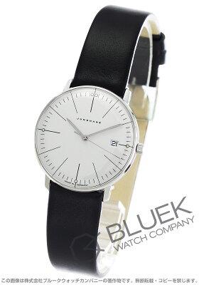 ユンハンス マックスビル 腕時計 レディース JUNGHANS 047/4251.00