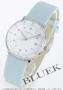 ユンハンス JUNGHANS 腕時計 マックスビル レディース 047/4254.00