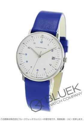 ユンハンス マックスビル 腕時計 レディース JUNGHANS 047/4540.00