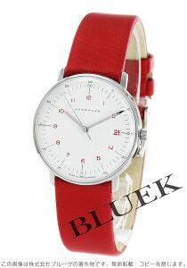 ユンハンス JUNGHANS 腕時計 マックスビル サテンレザー レディース 047/4541.00