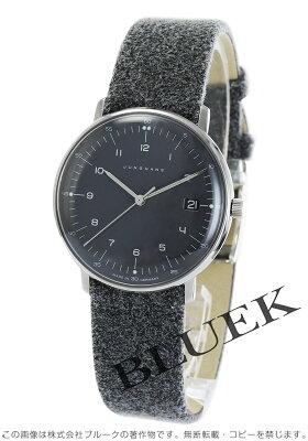 ユンハンス JUNGHANS 腕時計 マックスビル レディース 047/4542.00