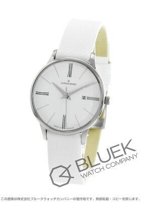 ユンハンス JUNGHANS 腕時計 マイスター サテンレザー レディース 047/4569.00