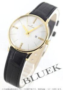 ユンハンス JUNGHANS 腕時計 マイスター ダイヤ アリゲーターレザー レディース 047/7374.00