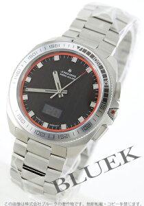 ユンハンス JUNGHANS 腕時計 1972 メガ ソーラー メンズ 056/4211.44