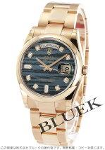 ロレックス Rolex デイデイト ダイヤ PG金無垢 メンズ Ref.118205A