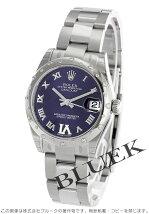 ロレックス Rolex デイトジャスト ダイヤ レディース Ref.178344