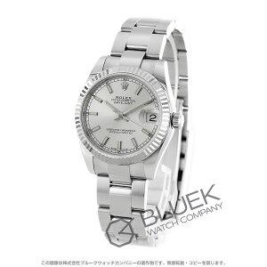 Rolex Datejust 31 Watch Ladies ROLEX 178274
