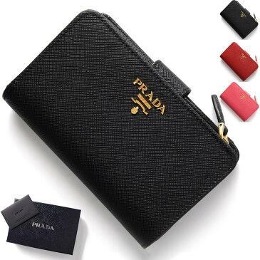 プラダ 二つ折り財布 財布 レディース SAFFIANO METAL 1ML225 QWA PRADA
