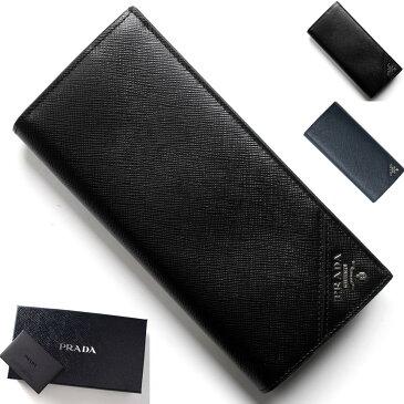 プラダ 長財布 財布 メンズ サフィアーノ メタル 2MV836 QME PRADA