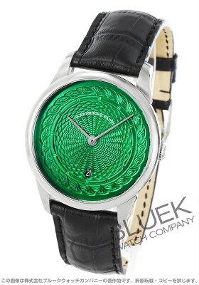 シャウボーグ ウニカトリウム マーレマティック 腕時計 メンズ SCHAUMBURG MARLEMATIC-GR