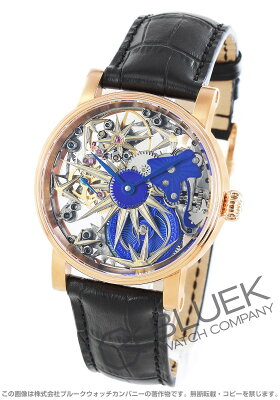 シャウボーグ SCHAUMBURG 腕時計 ウニカトリウム ヴィンテージ ハンドメイド メンズ UNIKATORIUM-VINTAGE
