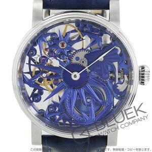 シャウボーグ ウニカトリウム ブルーアイス 腕時計 メンズ SCHAUMBURG BLUE ICE
