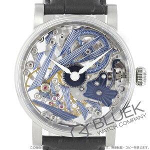 シャウボーグ ウニカトリウム グレイシャー 腕時計 メンズ SCHAUMBURG GLACIER
