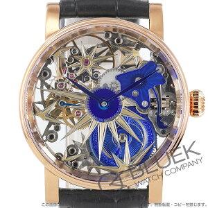 シャウボーグ ウニカトリウム ヴィンテージ ハンドメイド 腕時計 メンズ SCHAUMBURG UNIKATORIUM-VINTAGE