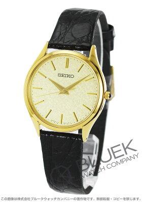 セイコー SEIKO 腕時計 ドルチェ カイマンレザー メンズ SACM150
