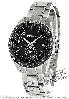 セイコー SEIKO 腕時計 ブライツ メンズ SAGA167