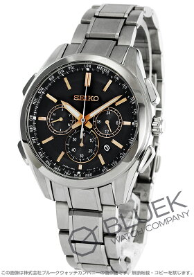 セイコー SEIKO 腕時計 ブライツ フライトエキスパート メンズ SAGA199