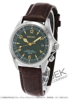 セイコー SEIKO 腕時計 メカニカル アルピニストモデル メンズ SARB017