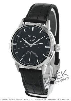 セイコー SEIKO 腕時計 プレザージュ クロコレザー メンズ SARD005