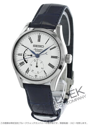 セイコー SEIKO 腕時計 プレザージュ クロコレザー メンズ SARW011