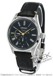 セイコー SEIKO 腕時計 プレザージュ クロコレザー メンズ SARW013