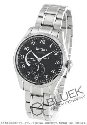 セイコー SEIKO 腕時計 プレザージュ メンズ SARW029