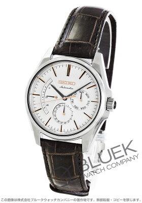 セイコー プレザージュ パワーリザーブ クロコレザー 腕時計 メンズ SEIKO SARW033