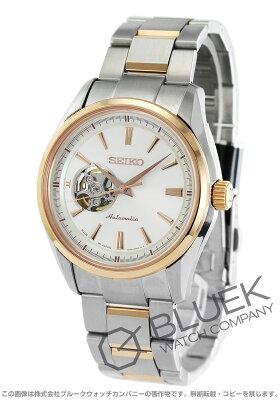 セイコー SEIKO 腕時計 プレザージュ メンズ SARY052
