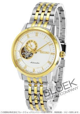 セイコー SEIKO 腕時計 プレザージュ メンズ SARY064