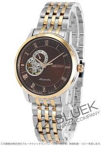 セイコー SEIKO 腕時計 プレザージュ メンズ SARY066