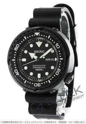 セイコー SEIKO 腕時計 プロスペックス マリーンマスター プロフェッショナル 1000m防水 メンズ SBBN025